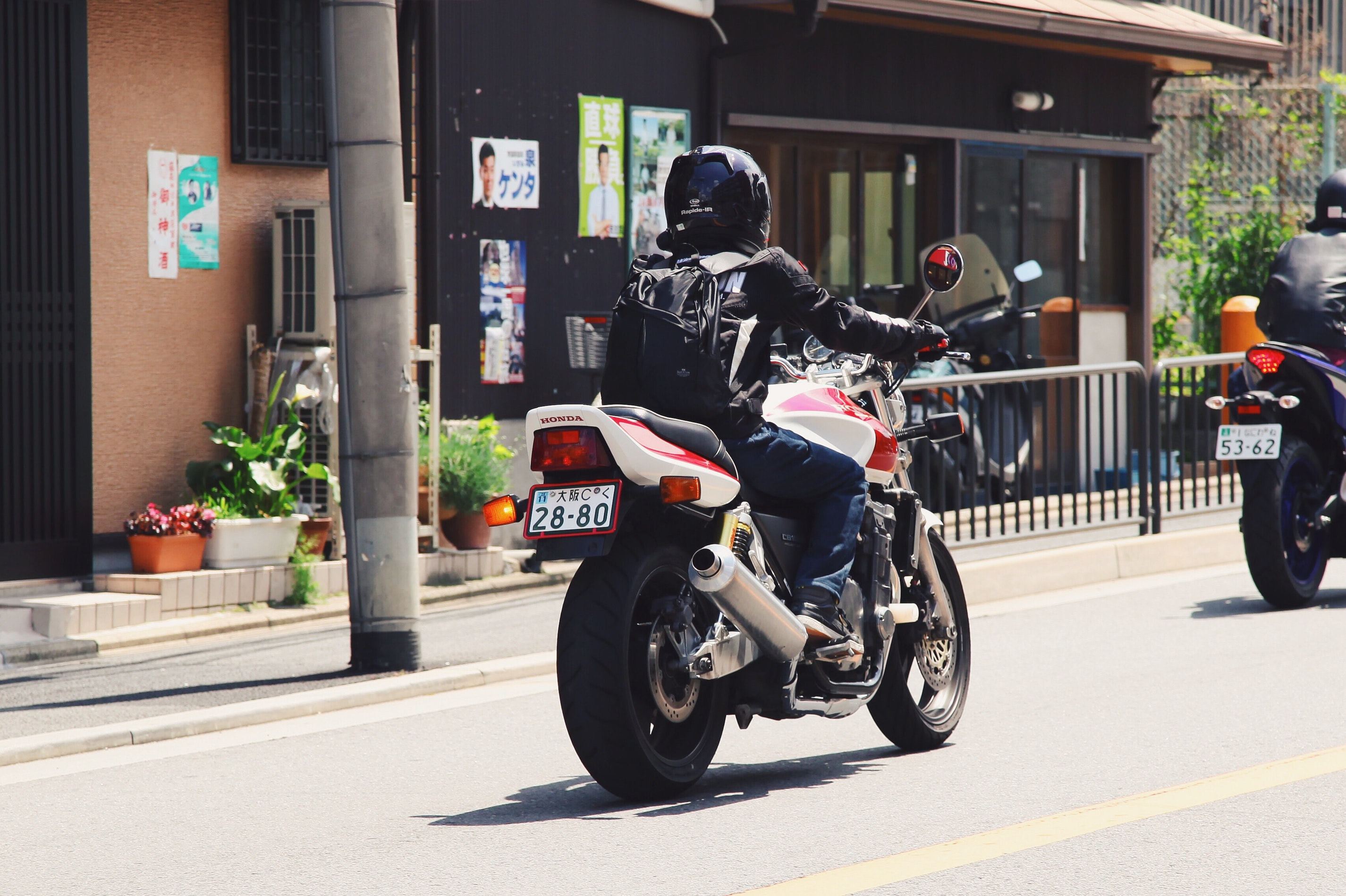 Preparing for A Consultation with a Motorcycle Accident Attorney